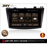 【宏昌汽車音響】JHY MS6 PRO 安卓 馬自達3 MAZDA / 9吋 / 10~14 MAZDA3專用機 H471