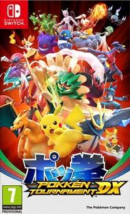 [現金價] NS 寶可拳DX 神寶拳 英文日文6國語言版 Pokemon 皮卡丘 Switch