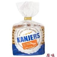 ❤預購❤ 荷蘭 Kanjers 荷蘭餅 Stroopwafels【橘荷屋】