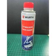 WURTH 福士汽門積垢清潔劑(正廠公司貨→德國原裝進口)贈雨刷精(FURZ-3)