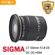 【Sigma】17-50mm F2.8 EX DC OS HSM For CANON(平行輸入)