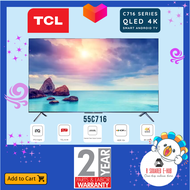 TCL C716 Series QLED 4K SMART ANDROID TV - 55-inch (55C716)