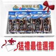 【萬象極品】日本飯岡屋鮑魚(2~3顆 /內容量120g)10包 / 箱 / 味付鮑魚 / 味付貝 / 調製南美貝