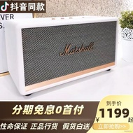 ✗☜☽Marshall Acton Kilburn stamore II Bluetooth speaker generation 2 audio