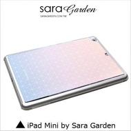 客製化 保護殼 iPad Mini 1 2 3 4 iPad 5 6 Air 藍粉幾何 N003 Sara Garden