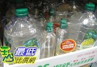 [COSCO代購] PAOS 泡舒天然強效洗潔精 1000公克+5公升補充桶 _C94535 $358
