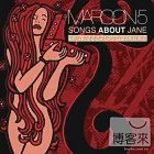 Maroon 5 / Songs About Jane - 10th Anniversary Edition (2CD)