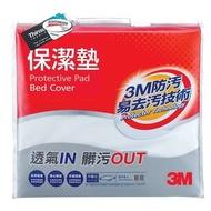 (好市多 代購)(宅配免運) 3M 平單式單人保潔墊二件組 105x186x32 公分(床包套、枕頭套各1入)