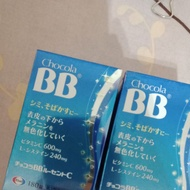 現貨 衝評價日本俏正美 Chocola BB Lucent C 180錠藍BB 180錠
