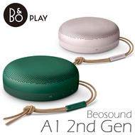 B&O Beosound A1 2nd Gen 無線藍芽喇叭 公司貨 0利率 免運