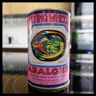 Hot Deal Abalone Flying Wheel Australia 425gr!!!