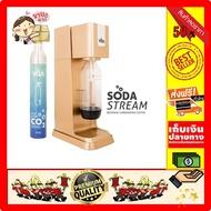 [ลด50%วันนี้เท่านั้น!!!]เครื่องทำน้ำโซดา พกพา เครื่องทำโซดา Viza Soda Stream - Thaihomehappy