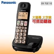 國際牌 Panasonic DECT大螢幕大字鍵助聽功能 數位無線電話 KX-TGE110 / KX-TGE110TW (公司貨)