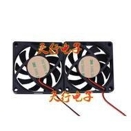 ❅華碩rt-ac68u ac86u AC1900p路由器散熱風扇usb靜音CPU降溫