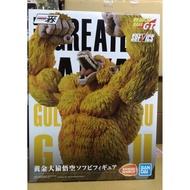 七龍珠 一番賞 黃金 大猿