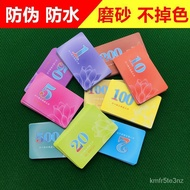 Brand One Coin Set Playing Cards Chips Mahjong Mahjong Mahjong Chips Set Mahjong Mahjong Machine Cards