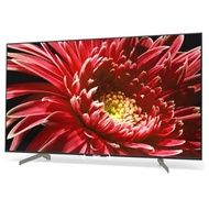 (含標準安裝)SONY索尼 65吋聯網4K電視KD-65X8500G