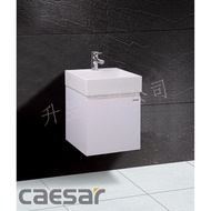 【升昱廚衛生活館】凱薩方形盆浴櫃組(不含龍頭) - LF5257A