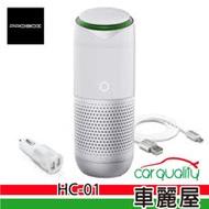 【Probox】智慧偵測 車載居家兩用 高效能空氣清淨機 (HC01 / 內含三效濾網)