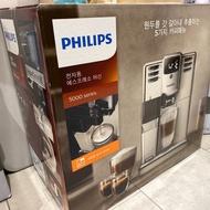 飛利浦全自動義式咖啡機EP5361