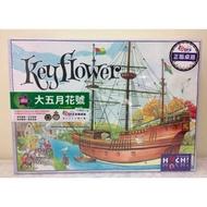 【桌遊世界】正版桌遊 Keyflower 大五月花號 附全彩中文說明書