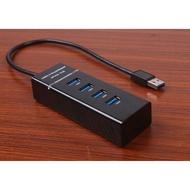 現貨 USB3.0HUB 4口分線器 3.0集線器 電腦分線器極速版 3.0HUB擴展器 HUB集線器
