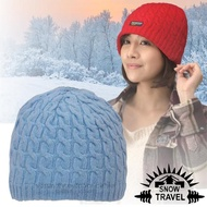 【SNOW TRAVEL】3M Thinsulate 頂級素面麻花彈性保暖羊毛帽(AR-18 水藍)