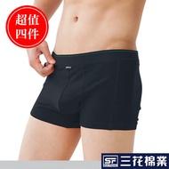【Sun Flower三花】三花彈性貼身平口褲.四角褲.男內褲(4件組)