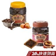 盛香珍 豐葵香瓜子禮桶 焦糖風味/桂圓紅棗風味 蝦皮24h 現貨