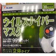 現貨!買一送一♛日本 橫山製藥 3D立體口罩 😍舒適3D 3入分裝版 日本代購