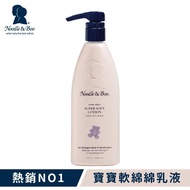 【Noodle&Boo】寶寶軟綿綿乳液-大(473ml)