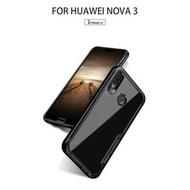 艾派奇 樂酷系列 華為nova3i 手機殼矽膠保護套 防摔透明軟殼 TPU保護殼