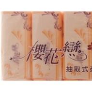 櫻花戀衛生紙一箱100抽48包499含運
