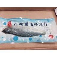 花腹鹽漬鯖魚片