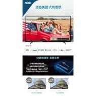 【AOC】50型 4K 淨藍光 顯示器 + 視訊盒( 50U6195 )