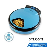 PETWANT 五餐自動寵物餵食器 PW-D5-TW(電池版)  現貨 蝦皮直送