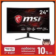 "SALE"" [คืน399coinsโค้ดSPCCB28VX]MSI Monitor 23.6"" รุ่น G241VC 75Hz คอมพิวเตอร์"