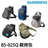 SHIMANO BS-025Q 肩背包 [漁拓釣具] [肩背包]