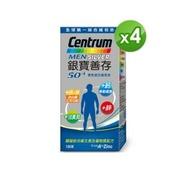 【銀寶善存】50+男性綜合維他命 120錠X4盒(全球第一綜合維他命)