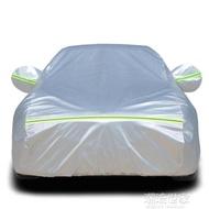 豐田卡羅拉威馳雷凌凱美瑞汽車衣車罩防曬隔熱車套2017款1.2t專用