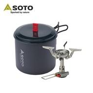 【SOTO】攻頂登山爐組 SOD-320PC(日本專業登山爐組)