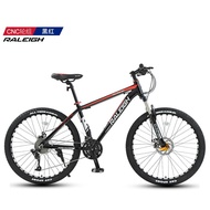 Raleigh aluminum mountain bike 27 / 30 / 33 speed commuter shock absorption boys and girls fitness cross country racing car 30 speed aluminum alloy black red (spoke wheel) 26 inches