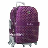 《葳爾登》25吋旅行箱【八輪可爬樓梯】行李箱凱帝爾硬面360度防水防割登機箱25吋0523紫紅色