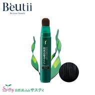 SASTTY  利尻昆布染髮筆 日本市佔第一  快速染髮 按壓式 攜帶型 無矽靈 免沖洗  染髮劑 公司貨