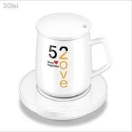 【現貨】┋咖啡杯55度暖暖杯陶瓷平底杯馬克杯恒溫加熱可以定制牛奶杯禮品