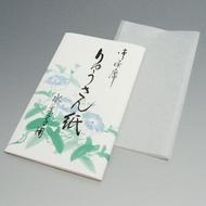 供茶道坐席ryusan報紙水果使用的50張 Senkien (Japanese Green Tea)