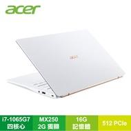 【福利品】acer SF514-54GT-770G 天使白 宏碁十代獨顯超輕薄觸碰筆電/i7-1065G7/MX250 2G/16G/512G PCIe/14吋觸碰 FHD IPS/W10