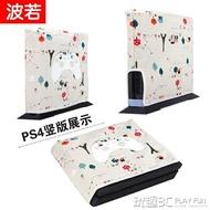 ps4包 PS4防塵罩 slim Pro游戲主機包內膽包保護套便攜防塵包袋