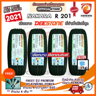 ยางขอบ14 DEESTONE 185/65 R14 R201 ยางใหม่ปี 2021✨( จำนวน 4 เส้น ) ยางรถยนต์ขอบ14 FREE!! จุ๊ป PRIMUIM BY KENKING POWER 650 (ลิขสิทธิ์แท้รายเดียว)✔