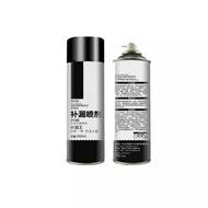 COD WaterProof Leak Repair Spray / sealant spray / Leak Repair / Roof Sealant 450ML